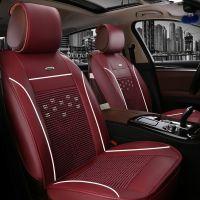 吉利GX7远景X6新帝豪GS博越SUV通用座垫全包夏季汽车坐垫四季通用
