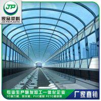 阳光板厂家 6毫米阳光板绿色 全国供应 1平方发货