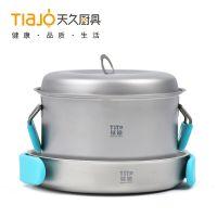 天久厨具 钛炒锅 纯钛品质 改变生活 钛锅全新的健康体验