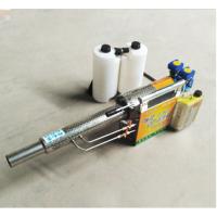 充电式烟雾机 多功能喷药机 全自动弥雾机yd质量优秀