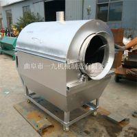 新型电热平底导热油炒锅炒货机平底炒料机配套设备