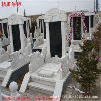 定做花岗岩家族墓碑墓群 黑色大理石墓碑 工艺好 工艺精细等