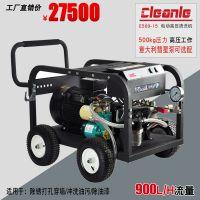 380v电动高压冲洗机 上海洁乐美E500-15清洗机 彗星泵 英特泵可选