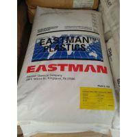 PCTG 美国伊士曼 TX2001 婴儿奶瓶专用材料 不含双酚A