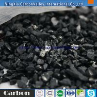 出口低硫 增碳剂93 钢厂用太西煤增碳剂93 宁夏增碳剂厂 普煅煤93