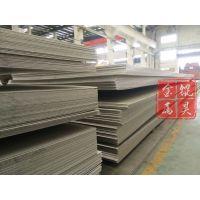 无锡304不锈钢热轧卷板平板(NO.1)