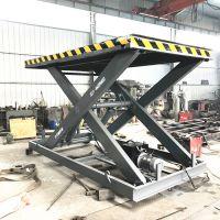 厂家直销SJG固定剪叉式升降平台 载重2吨液压式简易货梯 电动举升机