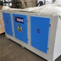 郑州光电解设备价格 新闻废气处理装备