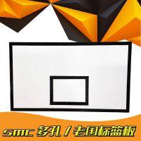 户外标准篮板 学校训练smc室外篮板 老国标墙壁式篮球板 支持扣篮