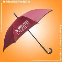 新兴雨伞厂 定做-白云区汇锦新天地雨伞 太阳伞厂家 广州帐篷厂 广告伞