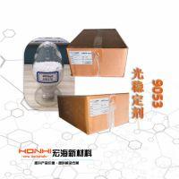 光稳定剂3853PP5 高效聚烯烃光稳定剂 抗老化剂