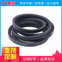 厂家自制工业变速传送带橡胶传动带工业皮带齿形切割V带圆形带