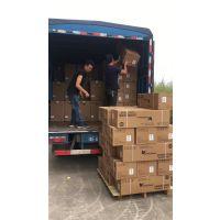 东莞大朗、常平空调安装维修空调批发零售