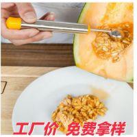 【保质量】厨房不锈钢挖球器果球勺 水果拼盘工具冰激凌勺 西瓜勺
