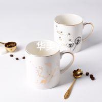 厂家定制金边鹿陶瓷水杯早餐杯办公杯描金陶瓷日用外贸