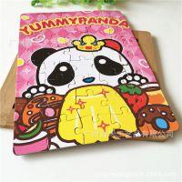 卡通玩具小熊拼图提高专注力益智拼图价格优惠1000起订9.5折批发