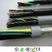 机器人专用柔性拖链电缆 TRVV2*1.5柔性电缆 厂家订制