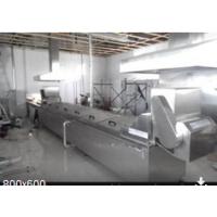 不锈钢马蹄清洗机MQX-600