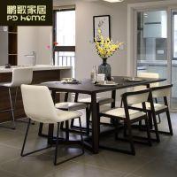 北欧餐桌椅组合现代简约小户型6人长方形吃饭桌子家用8人实木餐桌