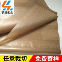 防锈防潮包装纸 防水牛皮纸油纸 五金机器零件包装纸淋膜牛皮纸