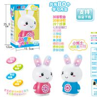 小博士668兔宝宝儿童智能早教故事机内存卡充电下载学习机批发