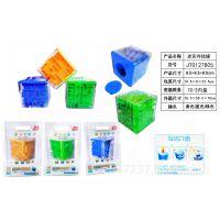 3D立体魔方储钱罐厂家直销儿童益智魔幻闯关智力球迷宫存储罐
