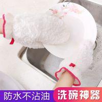 刷碗神器防水防油竹纤维耐用洗碗手套家务厨房清洁手套 产地货源