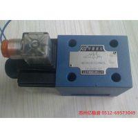 华德电磁换向阀,DBDH6G10B/100,DBDH6G10B/315-亿稳盛机电有限公司