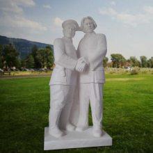石雕人物汉白玉历史名人伟人雕塑校园广场革命人物肖像摆件曲阳万洋雕刻厂家定做
