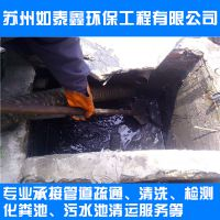 湖州市安吉县雨/污管道清洗疏通+管道机器人检测