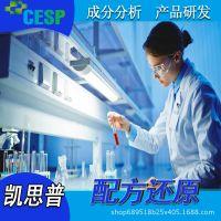 epc13骨架 配方优化 低支点变压 工字型 epc13骨架 工艺指导优化