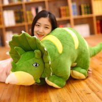 可爱恐龙毛绒玩具公仔抱枕三角龙玩偶儿童睡觉抱娃娃男孩韩国萌女