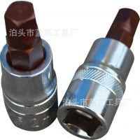 五角凸头刹车套筒 10mm5角凸五角套筒工具 刹车工具 五角刹车套筒