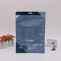 定制塑料自封拉链袋 服装袋 三边封包装袋半透明袋