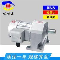 专业经销 斜齿轮交流减速电机 标准型减速制动电机