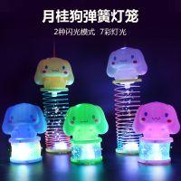 塑料发光电子弹簧彩虹圈地摊热卖厂家直销儿童玩具手提彩虹圈灯笼