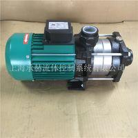德国威乐水泵MHIL805 380V别墅增压泵 自来水加压泵空调循环泵 多级离心泵