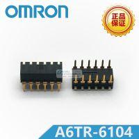 A6TR-6104 DIP开关 欧姆龙/OMRON原装正品 千洲