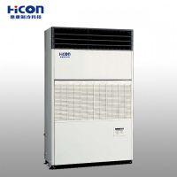 惠康电器室空调专注空调制冷行业45年行业典范