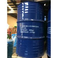 上海F141B动物皮草脱脂使用的效果怎么样 是否可以直接用来洗衣服