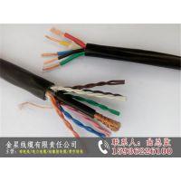 漯河控制软电缆哪家便宜_漯河KVV控制电缆收费标准