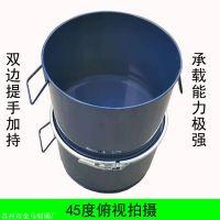 哪里定做矿用接链环包装铁桶 优质耐磨36*26矿用立环开口钢桶