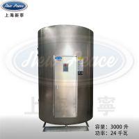 厂家销售牛奶高温消毒养殖供暖24KW电加热热水锅炉
