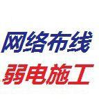 郑州及周边电子工程承包|布线安装调试|郑州鑫子惠专业弱电安装队