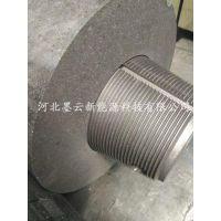 石墨电极RP HP UHP100-300-400-500-600