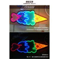 丽雨LED霓虹灯发光字甜筒造型