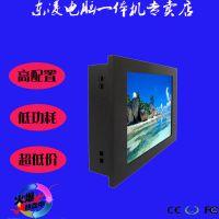 宽温8寸工业平板电脑电阻触摸屏8.4寸工控电脑
