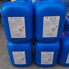 孟州批发反渗透药剂 反渗透RO膜专用阻垢剂 贝尼尔BNR-150 纯水设备