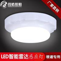 得皓DH-LD005智能LED白色雷达感应吸顶灯面包系列吸顶灯厂家直销