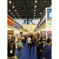 第25届中国济南新型环保涂料博览会 大会网站